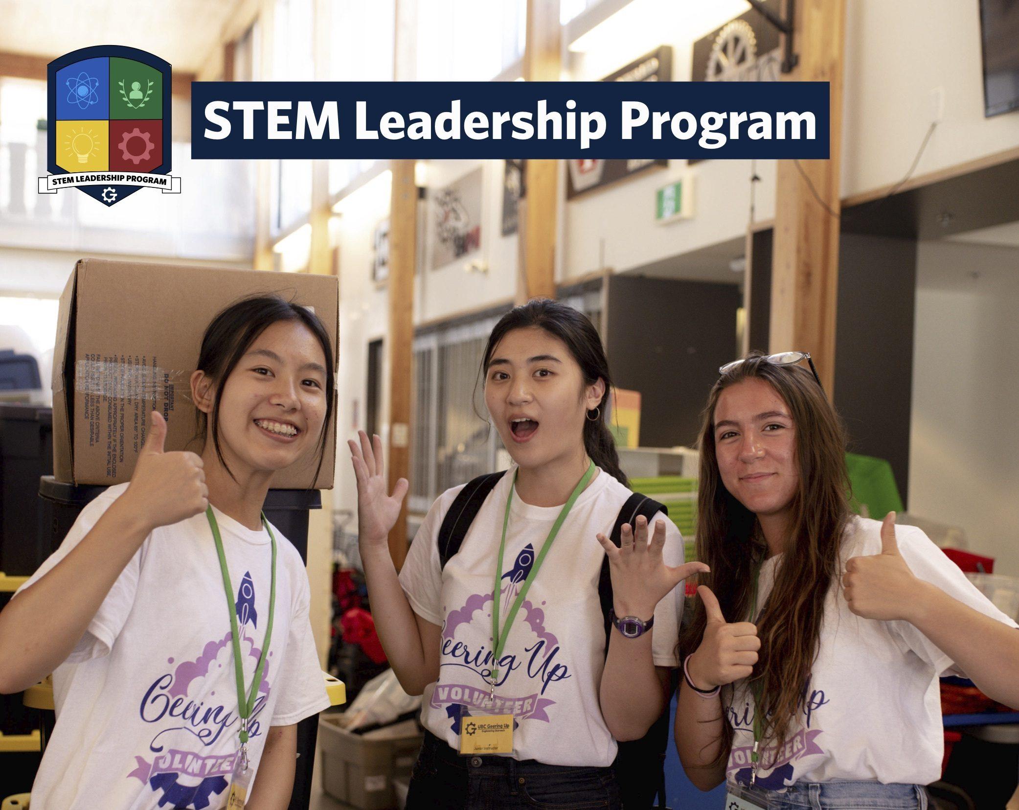STEM Leadership Program